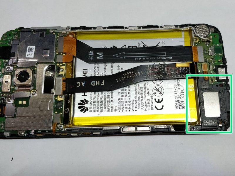 بلندگو را از دستگاه موبایل جدا کنید.