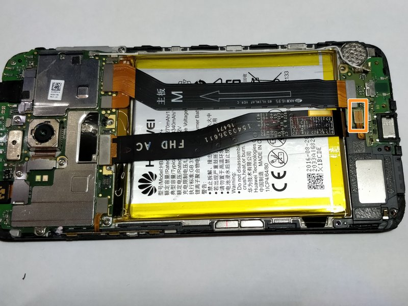 ناحیه نارنجی رنگ، بلندگو است. ارتباط آن با دستگاه موبایل را قطع کنید.