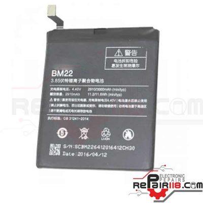 باتری گوشی شیائومی می Xiaomi Mi 5