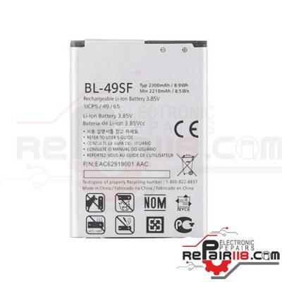 باتری گوشی ال جی G4 Beat