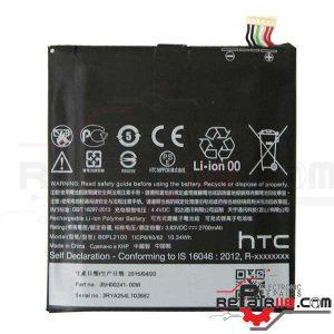 باتری گوشی HTC Butterfly 3
