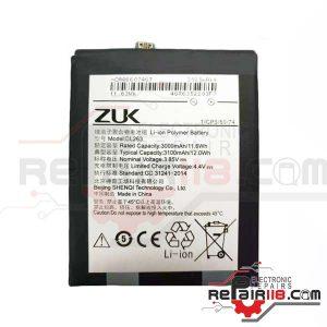 باتری-گوشی-لنوو-ZUK-Z2-Pro