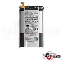 باتری گوشی موتورولا دروید مکس Motorola Droid Maxx 2