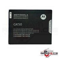 باتری گوشی موتورولا موتو ای 3 پاور Motorola Moto E3 Power