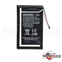 باتری گوشی موتورولا موتو ای Motorola Moto E 2nd gen