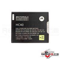 باتری گوشی موتورولا موتو سی Motorola Moto C