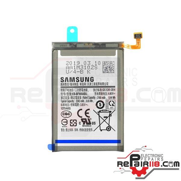 باتری سامسونگ Samsung Galaxy Fold