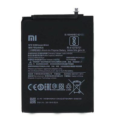 باتری--شیائومی-Redmi-Note-7S