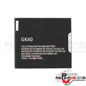 باتری--موتورولا-Moto-G8-Play