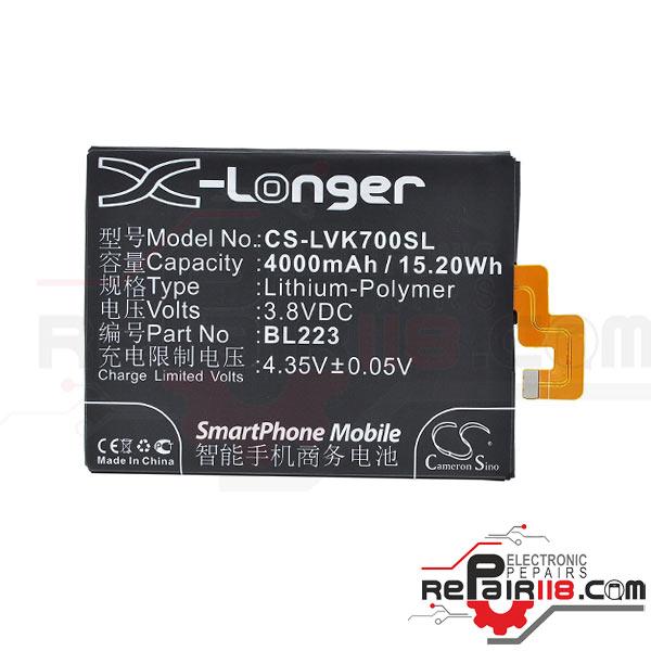 باتری گوشی لنوو کی 7