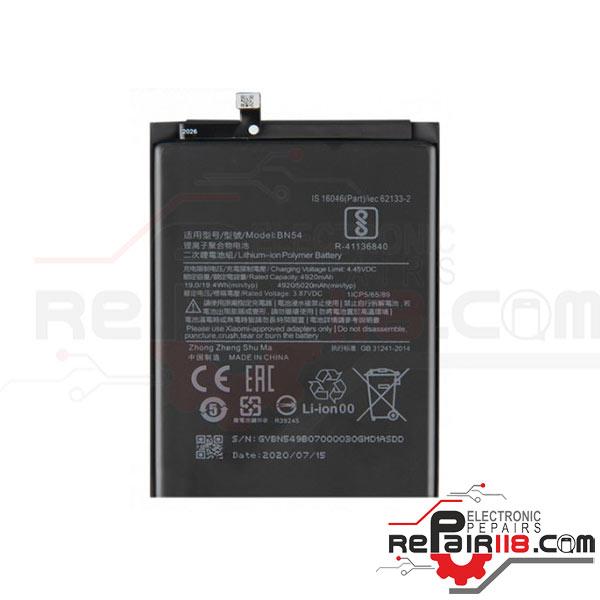 باتری Redmi 9
