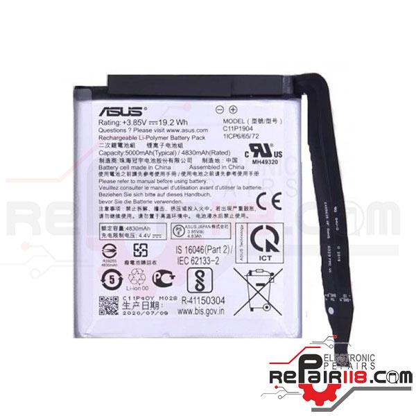 باتری zenfone 7 pro zs671 ks