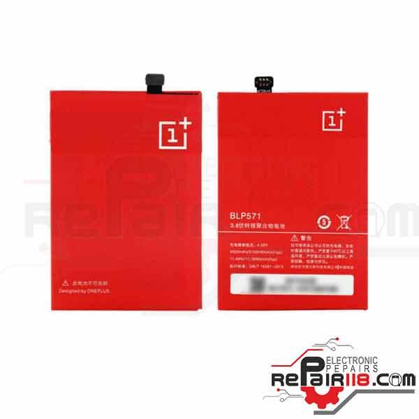 باتری گوشی وان پلاس One - BLP571